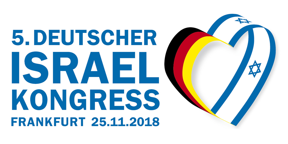 5. Deutscher Israelkongress am 25.11.2018 in Frankfurt am Main